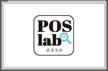 POS lab